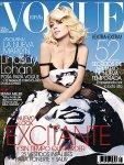 Lindsay Lohan Vogue